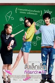 film comedy seru 11 film thailand komedi romantis yang lucu sekaligus bikin baper