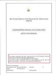 30 99 95 0004 cad manual rev 05 auto cad valve