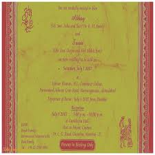 hindu invitation wedding invitation unique hindu wedding reception invitation