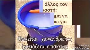 Greek Memes - funny greek memes youtube