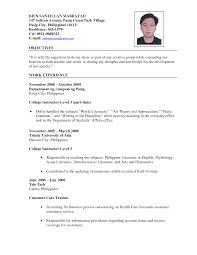 resume format 2017 philippines resume letter philippines resume letter philippines 6 sles
