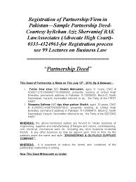 registration of partnershipfirm in pakistan u2014sample partnership