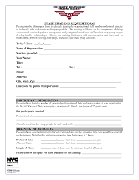 feedback form template real wanted posters