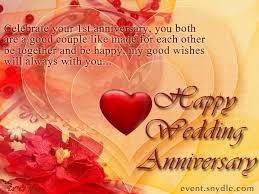 happy marriage anniversary card wedding anniversary cards wedding anniversary cards