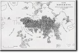 printable maps hong kong historic map of hong kong c 1841 reproduction photo poster print ebay