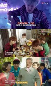 i married an anti fan eng sub full movie smtownengsub on twitter eng sub hd 151012 arirang chanyeol