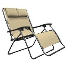 Rent Lawn Chairs Caravan Sports Infinity Seat Beige Metal Textilene Reclining