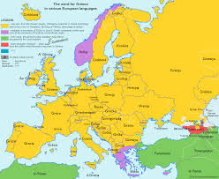 Europe Map With Country Names by It U0027s Official Czech Republic Is Now Called Czechia In Google Maps