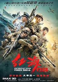 film eksen mandarin 2013 kumpulan film china subtitle indonesia download nonton streaming
