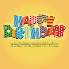 happy birthday wishes wallpaper free happy birthday