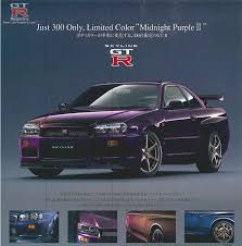 nissan purple gtr registry com en r34 gtr midnight purple 2