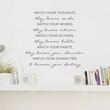 your destiny wall quote decal