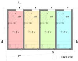 Skinny Houses Floor Plans Be Fun Design Builds A Row Of Four Super Skinny Houses In Japan