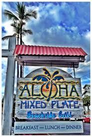 604 best maui images on pinterest maui hawaii hawaii travel and