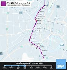 Asu Map Bangkok Mrt Blue U0026 Purple Line Are Finally Connected