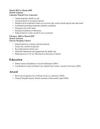 24 cover letter template for resume sample dental assistant