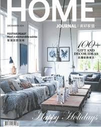 Home Design Magazine Hk by Hong Kong U2013 Sevva