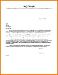 7 cover letter for resume example memo heading