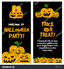 free halloween party invitation template funny halloween party templates halloween free download funny memes