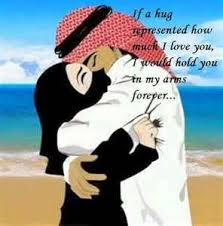 wedding quotes in urdu husband relationship quotes urdu ordinary quotes