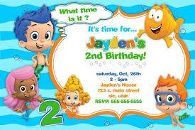 guppies custom birthday invitation printable file 4