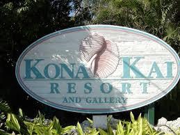 Kona Botanical Gardens Kona Resort Gallery Botanic Garden