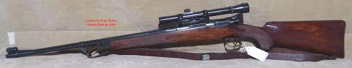 cherry u0027s long gun inventory page