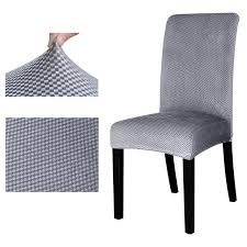 chair covers jacquard pattern universal chair cover stretch seat chair covers