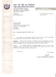 Certification Approval Letter Eiilm University Ssk College Bca Bba Mca Mba Through
