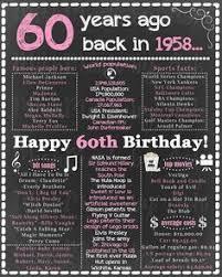sixty birthday ideas 1958 birthday sign 60th birthday sign back in 1958 happy 60th