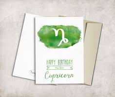 aries birthday card printable watercolor zodiac by tranquillina
