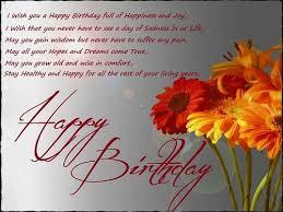 wonderful birthday wishes for best happy birthday wishes for friends birthday quotes for best friend