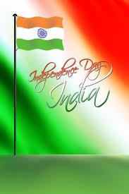 Image Indian Flag Download Sanjay Photo World Independence Day India 2015 Studio Backgrounds