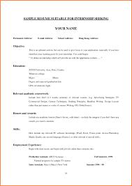 exle resume for college internship bunch ideas of writing resumes for internships college internship