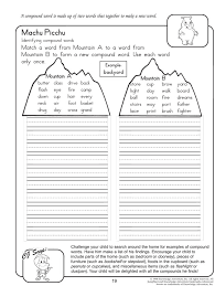 199 best 2nd grade resources images on pinterest second grade