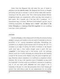 sankara 8th century philosopher or the 21st century management guru