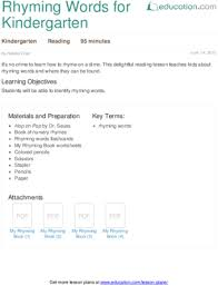 phonological awareness lesson plans education com
