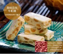 fa軋des cuisine 二鹿創意牛軋糖 yahoo 奇摩拍賣