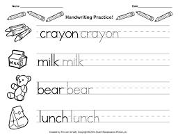 kindergarten worksheets practice writing best 25 handwriting