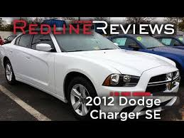 2011 dodge charger se review 2012 dodge charger se review walkaround exhaust test drive