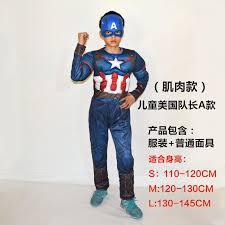 Thor Halloween Costumes Compare Prices Captain America Halloween Costume