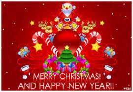 merry and happy new year ubi s