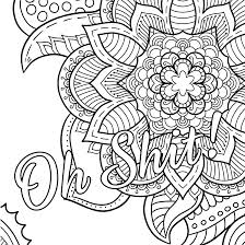 Oh Shit Free Coloring Page Swear Word Coloring Book Thiago Coloring Page