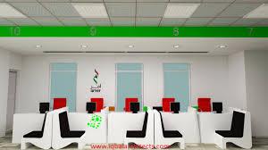 iqbal architect u0027s online service u0027sservice counter amer office