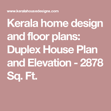 Green Home Design Kerala Kerala Home Design And Floor Plans Duplex House Plan And