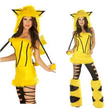 Quality Halloween Costumes Adults Popular Animal Halloween Costumes Buy Cheap Animal