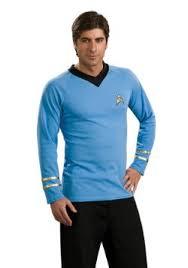Star Trek Halloween Costume Star Trek Costumes Star Trek Halloween Costume