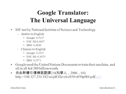 traduction si鑒e social anglais hsin hsi chenintroduction 1 language processing hsin hsi