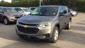 chevrolet traverse ls 2018 chevrolet traverse ls satin steel metallic roy nichols motors
