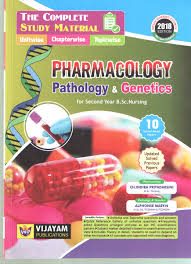 vijayam publications nursing text books gnm bsc nursing as